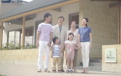第一住宅 和座-waza- 2015年:JillMotion 制作