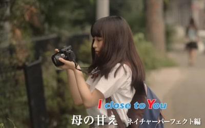 イトーヨーカドー I to You のある生活【ネイチャーパーフェクト編】2015年:JillMotion 制作