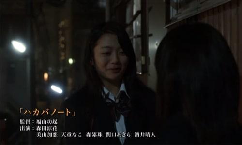 映画『埼玉家族』2014年福山功起監督作品